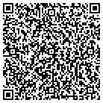 QR-код с контактной информацией организации Мегабайт, ЧП