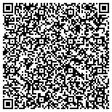 QR-код с контактной информацией организации Лумси Группа компаний, ООО