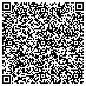 QR-код с контактной информацией организации Интернет магазин Цифра, ЧП