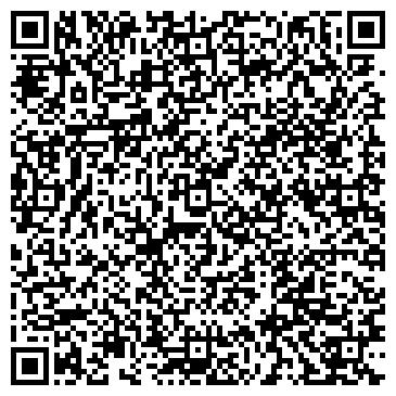 QR-код с контактной информацией организации Decom, Интернет-магазин