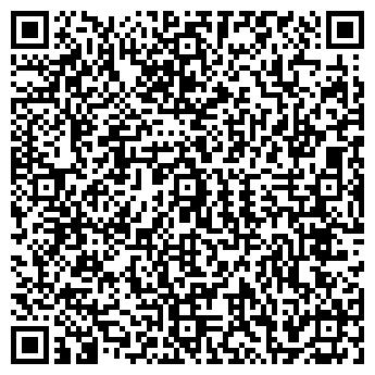 QR-код с контактной информацией организации Onshop, СПД