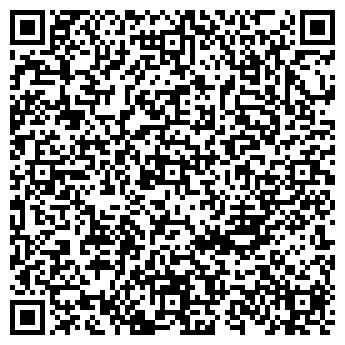QR-код с контактной информацией организации Гекс-Корн, ООО