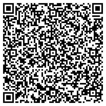 QR-код с контактной информацией организации Альфа компьютер, АО