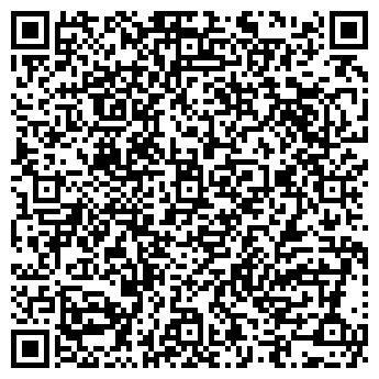 QR-код с контактной информацией организации ДОНСКОЕ, ОАО