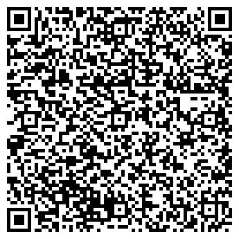 QR-код с контактной информацией организации Экомтех, ООО