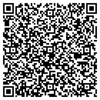 QR-код с контактной информацией организации ИОН, ЧП