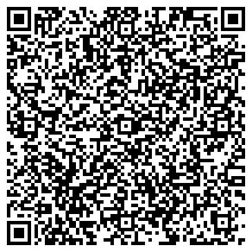 QR-код с контактной информацией организации Виннер Дистрибушн, ООО