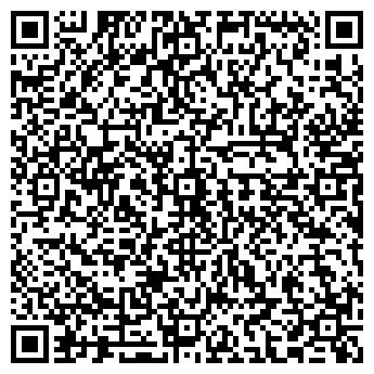QR-код с контактной информацией организации Мегасервис, ООО