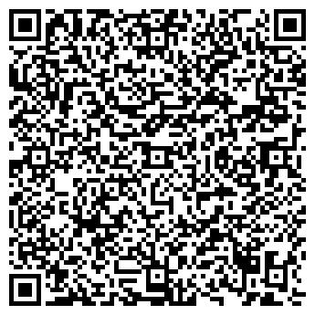 QR-код с контактной информацией организации ЭВМ +, ЧП