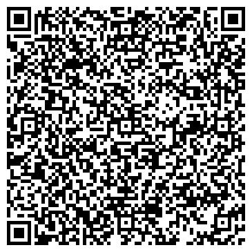 QR-код с контактной информацией организации Компьютер Центр, ООО