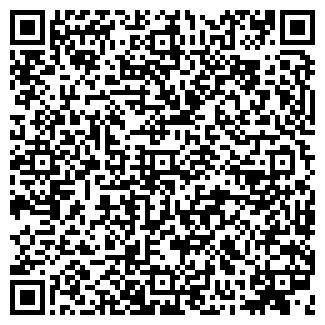 QR-код с контактной информацией организации Лайм, ЧП