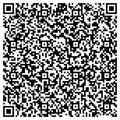 QR-код с контактной информацией организации Региональный сервисный центр Орион, ЧП