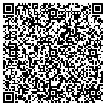 QR-код с контактной информацией организации Стрим, ЧП