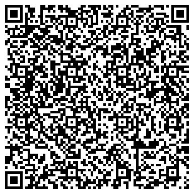QR-код с контактной информацией организации Магазин компьютерной техники - Тид, ЧП