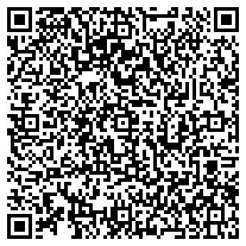 QR-код с контактной информацией организации ВЦГПТ, ООО