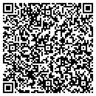 QR-код с контактной информацией организации СМБ, ООО
