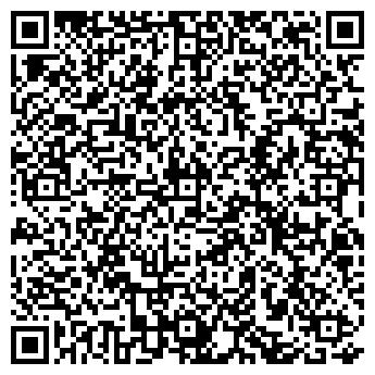 QR-код с контактной информацией организации Софтпром, ООО