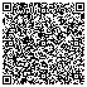 QR-код с контактной информацией организации Электромаркет, ООО
