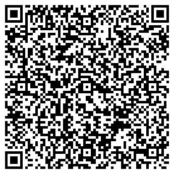 QR-код с контактной информацией организации Альфамаг, ООО
