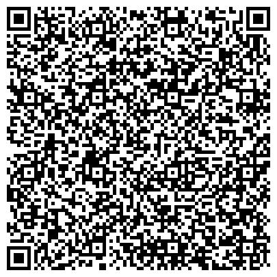 QR-код с контактной информацией организации Украинский компьютерный альянс (УКА), ООО