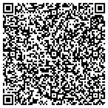 QR-код с контактной информацией организации Системы и Технологии, ООО