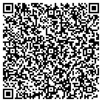QR-код с контактной информацией организации Портатив, ООО