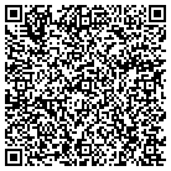 QR-код с контактной информацией организации Хакер, Интернет магазин
