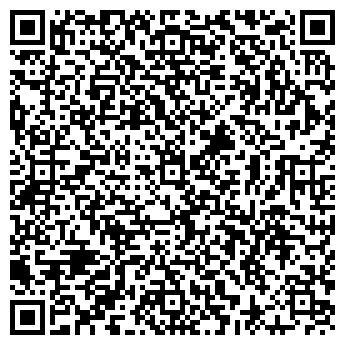 QR-код с контактной информацией организации Айти стар (IT-Star)