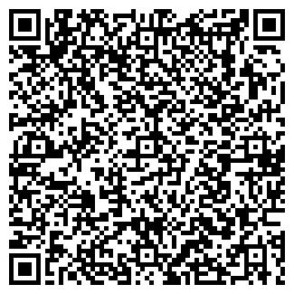 QR-код с контактной информацией организации Фирман, ООО
