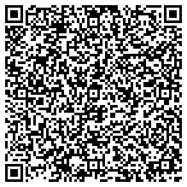 QR-код с контактной информацией организации Компьютерный Всесвит, Компания