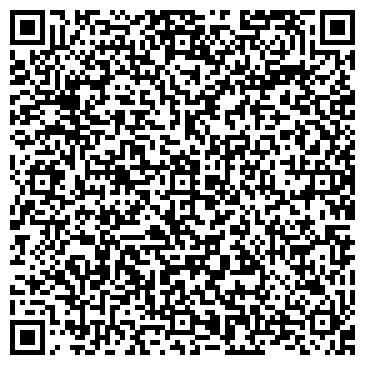 """QR-код с контактной информацией организации ООО Фирма """"Карнеол"""""""