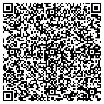 QR-код с контактной информацией организации Тенери, Компания