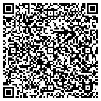 QR-код с контактной информацией организации Епос, ООО