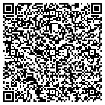 QR-код с контактной информацией организации Инмакс, ДП