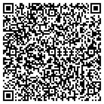 QR-код с контактной информацией организации Алегрос, ООО