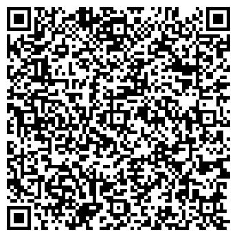 QR-код с контактной информацией организации Дефис, ООО