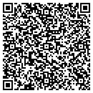 QR-код с контактной информацией организации С групп, ООО
