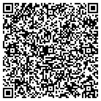 QR-код с контактной информацией организации Калина-Трейдинг, ООО