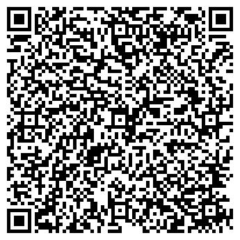 QR-код с контактной информацией организации Вист НПФ, ООО
