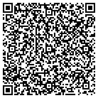 QR-код с контактной информацией организации Элитком, ЧП