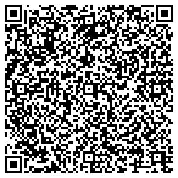 QR-код с контактной информацией организации Автопомичник, Интернет-справочник
