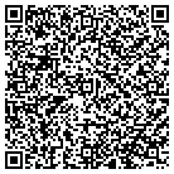 QR-код с контактной информацией организации Вендей, ООО