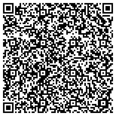 QR-код с контактной информацией организации ДОНРЫБСТРОЙ КОНСТАНТИНОВСКАЯ СТРОИТЕЛЬНАЯ ФИРМА