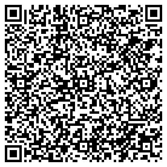 QR-код с контактной информацией организации Трител, ООО