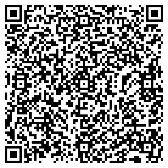 QR-код с контактной информацией организации Динай, Компания