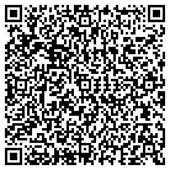 QR-код с контактной информацией организации Форском, ТОО