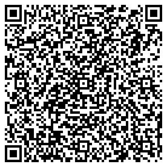 QR-код с контактной информацией организации БОЛЬНИЦА ЛИНЕЙНАЯ
