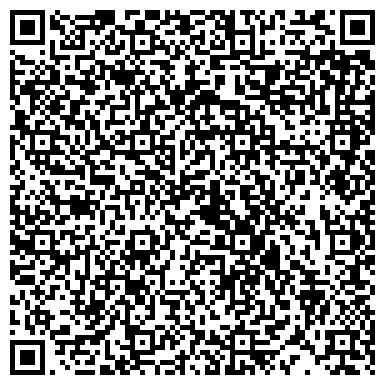 QR-код с контактной информацией организации Astek Computers (Астек Компьютерс), ТОО
