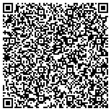 QR-код с контактной информацией организации Компания Адеон, ООО