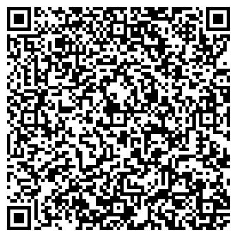 QR-код с контактной информацией организации С-Ди (S-Di), ЧП